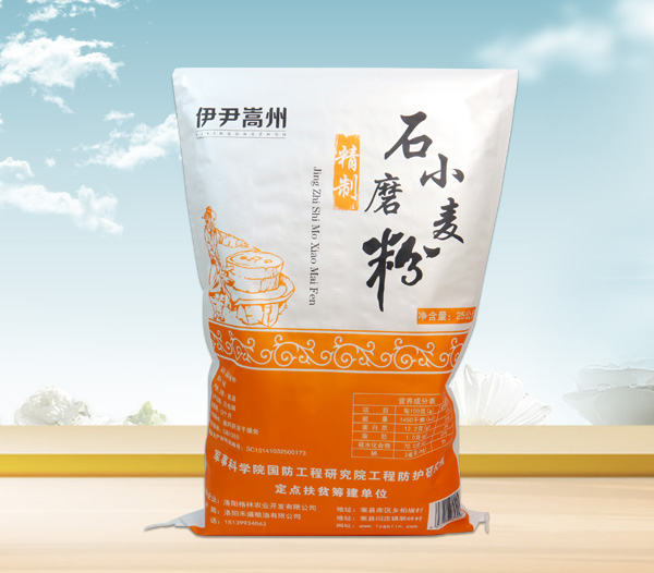 25KG石磨面粉与五谷杂粮编织袋
