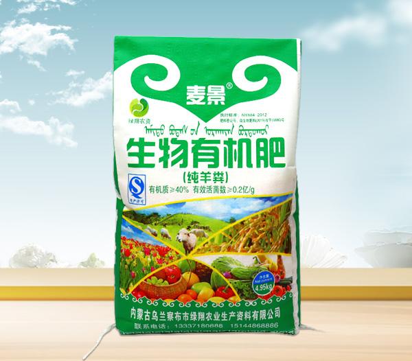 5KG麦景有机肥—编织袋