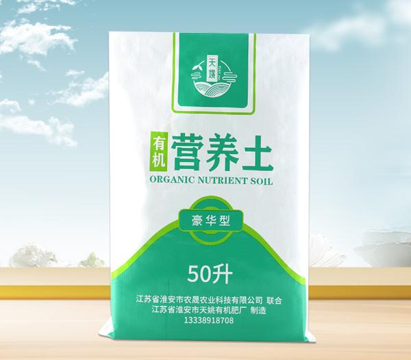 50L有机营养土编织袋