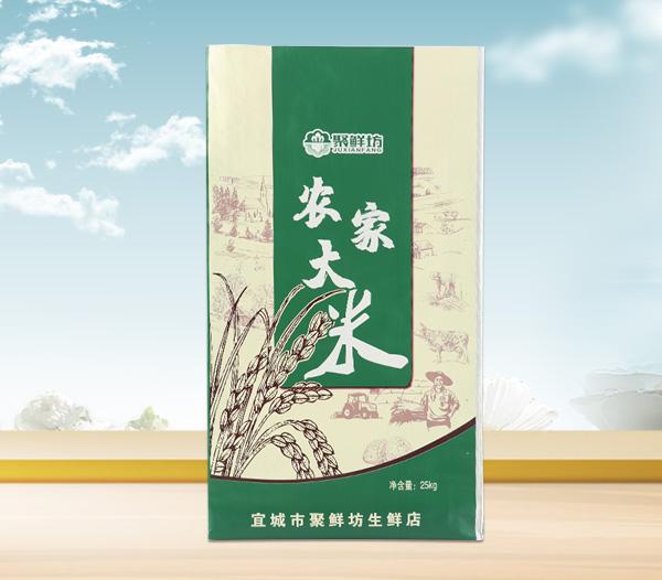 廊坊25KG大米编织袋