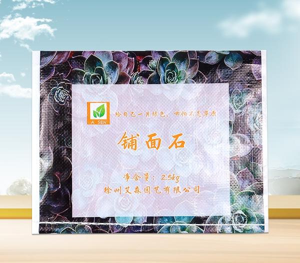 2.5KG铺面石编织袋