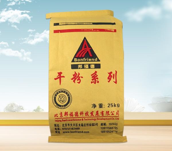 25KG砂浆牛皮纸袋