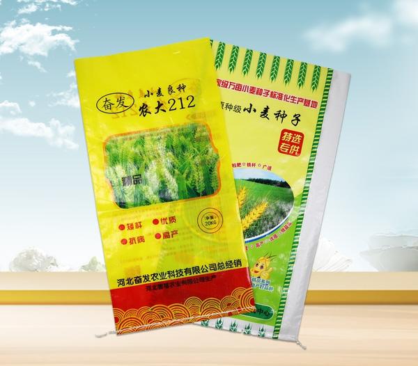 20KG小麦种子编织袋