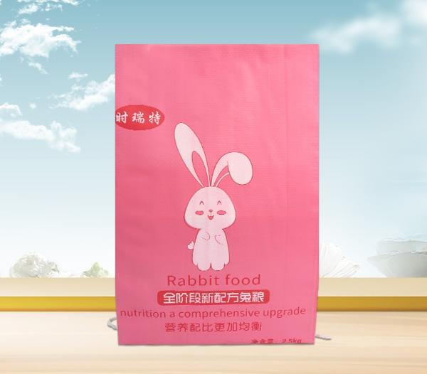 2.5KG兔粮编织袋