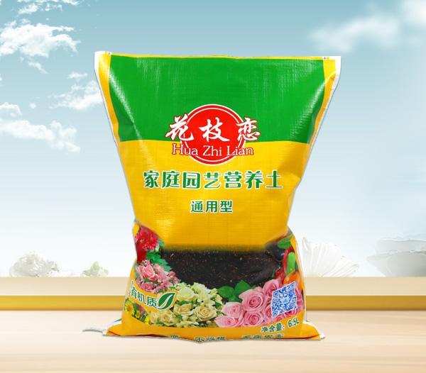 6.5L家庭园艺营养土编织袋