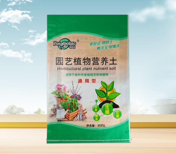 15L园艺营养土袋编织袋