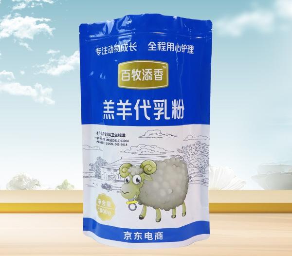 1KG羔羊代乳粉PE包装袋