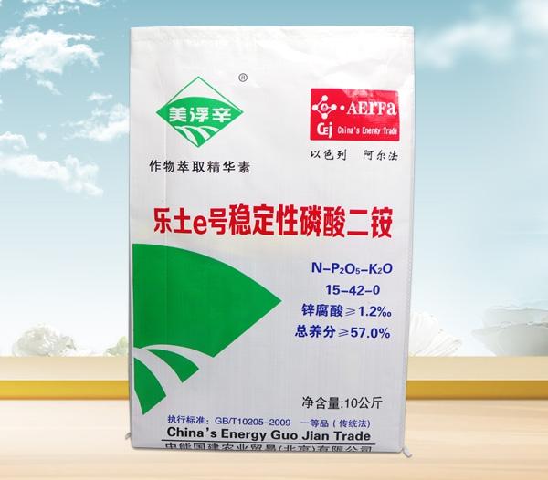 10KG磷酸二铵编织袋