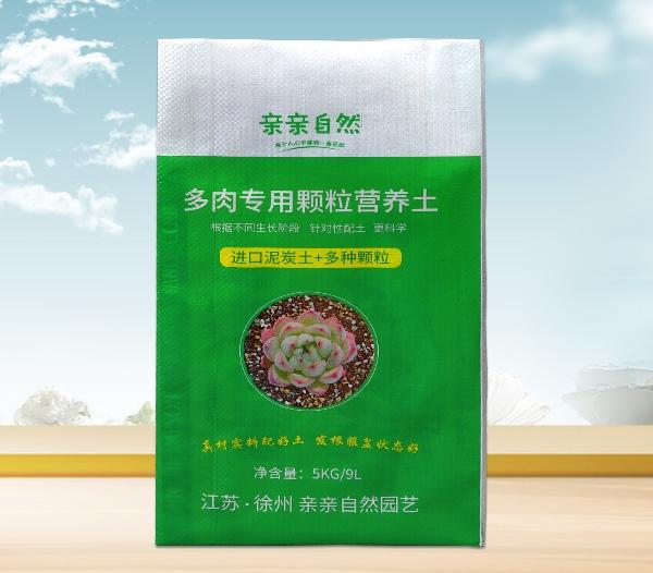 5KG多肉专用颗粒营养土编织袋