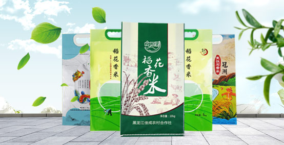大米包装袋的优良特性